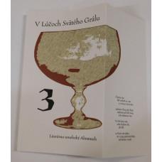 """""""VLúčoch Svätého Grálu"""", literárno-umelecký Almanach, ročník 3(slovensko-česko verzia)"""